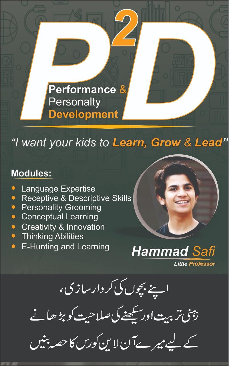 Performance & Personality Development